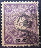CHINE           Bureaux Japonais 4             OBLITERE - China