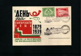 Bulgaria / Bolgarien 1939 60 Jahre Bolgarische Post - Post