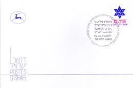 ISRAEL : FIRST FLIGHT COVER : 13-12-1977 : ISSUED FROM NEMAL TEUFA BEN GURION : TEL AVIV TO CAIRO - Israël