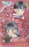 Télécarte Japon / 110-011 - MANGA - MARGARET By IZUMI MOMOI - ANIME Japan Phonecard - 10162 - Comics