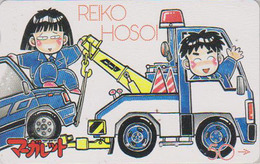 Télécarte Japon / 110-011 - MANGA - MARGARET By REIKO HOSOI - ANIME Japan Phonecard - 10166 - Comics