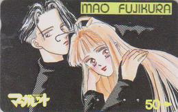 Télécarte Japon / 110-011 - MANGA - MARGARET By MAO FUJIKURA - ANIME Japan Phonecard - 10168 - Comics