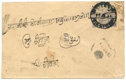 India - Jaipur 1930's Used Postal Envelope 1/2a. Chariot Of Surya - Jaipur