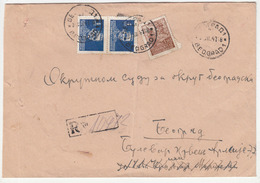 Yugoslavia, Letter Cover Registered Travelled 1947 Beograd B180220 - Covers & Documents