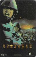THAÏLANDE CINECARTE PHONECARD CARTE BANDE MAGNETIQUE STARSHIP TROOPERS 12/1998  MAJOR CINEPLEX - Thailand