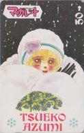 Télécarte Japon / 110-011 - MANGA - MARGARET By TSUEKO AZUMI - ANIME Japan Phonecard - 10170 - BD