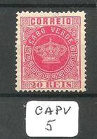 CAPV Mun 11 YT 11(A)  (*) - Cap Vert