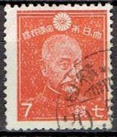 JAPAN  # FROM 1942-44  STAMPWORLD 331 - 1926-89 Emperor Hirohito (Showa Era)
