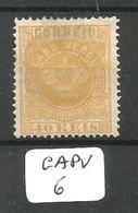 CAPV Mun 13 YT 13(A)  (*) - Cap Vert