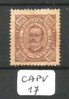 CAPV Mun 33 YT 33(B)  12 * 12 1/2  (*) - Cap Vert