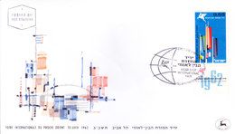 ISRAEL : FIRST DAY COVER : 05-06-1962 : ISSUED FROM TEL AVIV-YAFO : NEAR EAST INTERNATIONAL FAIR : USE OF TAB STAMP - Israel