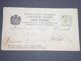 MONTÉNÉGRO - Entier Postal Pour Paris En 1893 -  L 13578 - Montenegro