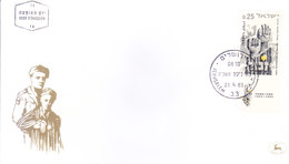 ISRAEL : FIRST DAY COVER : 27-04-1965 : ISSUED FROM JERUSALEM : LIBERATION OF CONCENTRATION CAMPS : USE OF TAB STAMPS - Israël