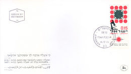 ISRAEL : FIRST DAY COVER : 14-12-1966 : ISSUED FROM JERUSALEM : FIGHT CANCER AND SAVE LIFE : USE OF TAB STAMP - Israel