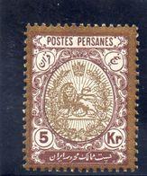 IRAN 1909 * - Iran
