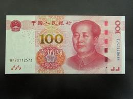 100 Yuan 2015 UNC - Chine China - China