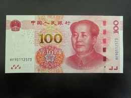 100 Yuan 2015 UNC - Chine China - Cina