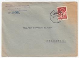 Yugoslavia, Letter Cover Travelled 1950 Zaječar To Knjaževac B180220 - Covers & Documents