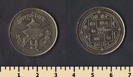 Nepal 5 Rupees 1994 - Nepal