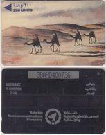 2/ Bahrain; P28. A Camel Caravan, 3BAHD - Bahrain