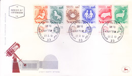 ISRAEL : FIRST DAY COVER : 27-02-1961 : ISSUED FROM JERUSALEM : WILLIAM PLANETARIUM : USE OF TAB STAMPS : 6v COMPLETE - Israel