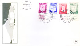 ISRAEL : FIRST DAY COVER : 24-03-1965 : ISSUED FROM JERUSALEM : ISRAEL CIVIC ARMS : USE OF TAB STAMPS - Israël