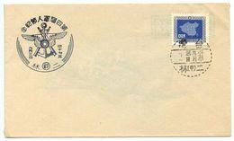 Taiwan ROC 1950's Scott 1157 Map Of China On Commemorative Cover - 1945-... Republik China