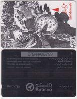 6/ Bahrain; P44. Al-Ardha Dance, 27BAHA - Bahrain