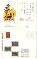 Taiwan ROC 1971 Mint Stamp Presentation Folder, Scott 1716-1719 Animals - 1945-... Republik China