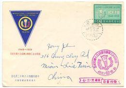 Taiwan ROC 1959 Scott 1245 FDC International Confederation Of Free Trade Unions - 1945-... Republik China