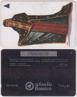 12/ Bahrain; P59. Al Boghnag, 39BAHK - Bahrain