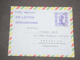 ETHIOPIE - Aérogramme Pour La Yougoslavie -  L 13606 - Ethiopie