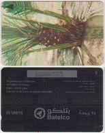 14/ Bahrain; P73. Al Faseel, 41BAHQ - Bahrain