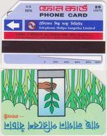 16/ Bangladesh; P1. Hand Planting A Tree, 25 Ut. - Bangladesh