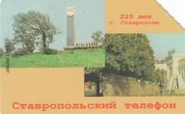 11703-SCHEDA TELEFONICA - RUSSIA - USATA - Russia