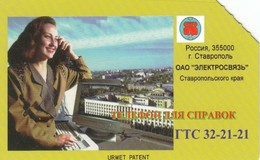 11710-SCHEDA TELEFONICA - RUSSIA - USATA - Russia