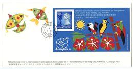 Hong Kong 1992 Scott 656 S/S FDC $10 QEII & Kuala Lumpur Philatelic Exhibition '92 - Hong Kong (...-1997)