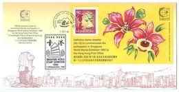 Hong Kong 1995 Scott 724 S/S FDC $10 QEII & Singapore '95 World Stamp Exhibition - Hong Kong (...-1997)