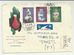 TAIWAN - LETTRE Du 21/03/1972 Pour Tahiti - 1945-... Republik China