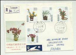 TAIWAN - LETTRE Du 23/01/1982 Pour La France - 1945-... Republik China