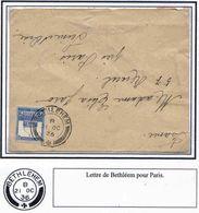 Palestine Palastina Cisjordanie Lettre Cover Carta Belege Bethlehem 1936 - Palestina