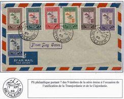 Palestine Palastina Cisjordanie Jordanie Lettre Cover Carta Belege Bethlehem 1952 FDC - Palestine