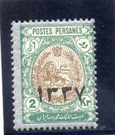 IRAN 1918 * - Iran