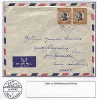 Palestine Palastina Cisjordanie Jordanie Lettre Cover Carta Belege Bethlehem 2 1965 - Palestine