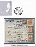 Palestine Palastina Cisjordanie Jordanie Lettre Cover Carta Belege Beit Jala 1951 Aerogramme Aerogram - Palestine
