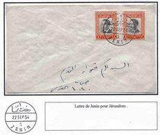Palestine Palastina Cisjordanie Jordanie Lettre Cover Carta Belege Jenin 1954 Jerusalem - Palestine