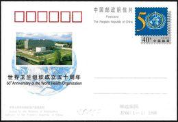 Cina/China/Chine: Organizzazione Mondiale Della Sanità, World Health Organization, Organisation Mondiale De La Santé - WHO
