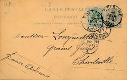 Entier Doische Ambulant Givet A Paris Pour Charleville Ardennes - 1893-1907 Coat Of Arms