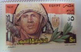 Egypt Stamp The 15th Anniversary Of Suez Crossing 1988 [MNH]  (Egypte) (Egitto)(Ägypten)(Egipto) - Egypte
