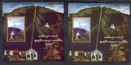 Georgia 2005 Mi# Bl 34 Tbilisi Funicular MNH ** Different Color!!! - Georgia